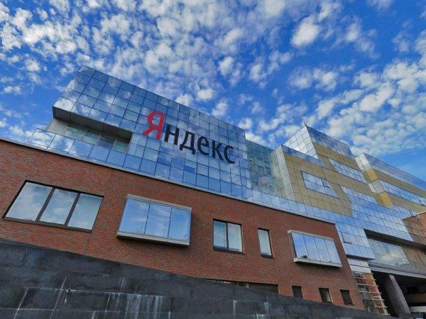 В «Яндекс» прокомментировали запрет VPN-сервисов