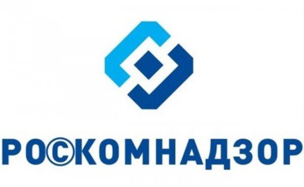 «Эффективная блокировка» сайтов провайдерами отныне запрещена Роскомнадзором