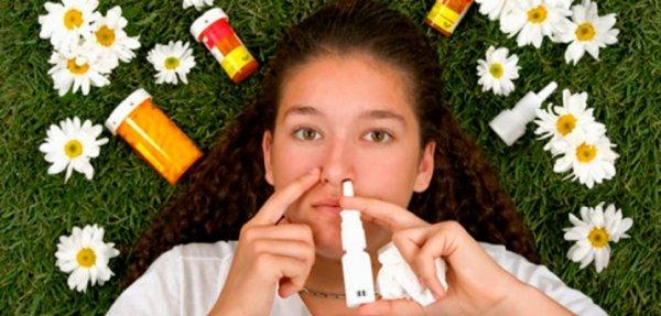 Учёные объяснили природу происхождения аллергии