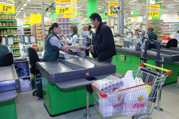 Стал известен средний размер чека россиянина за покупку в магазине