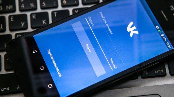 «ВКонтакте» запустила открытую платформу для создания масок
