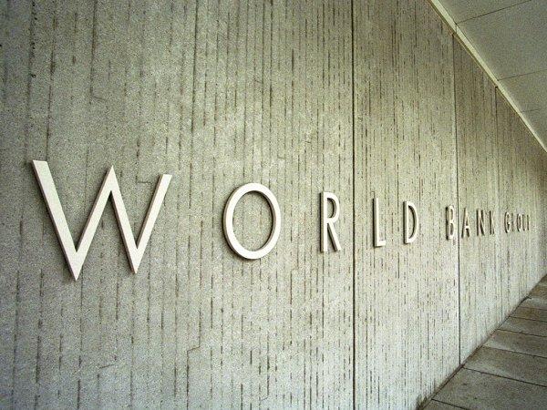 Афганистану выделит 500 миллионов долларов всемирный банк
