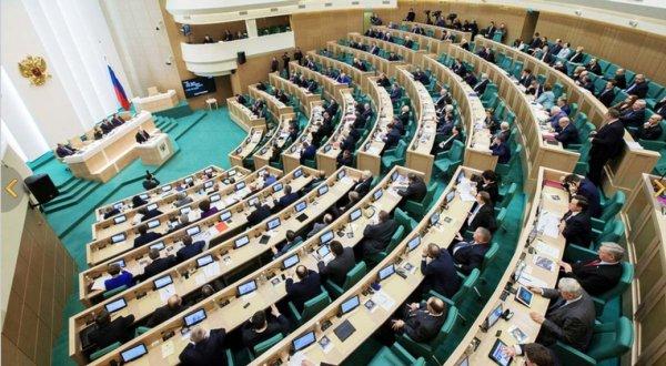 Совет Федерации создал комитет по борьбе с иностранным вмешательством