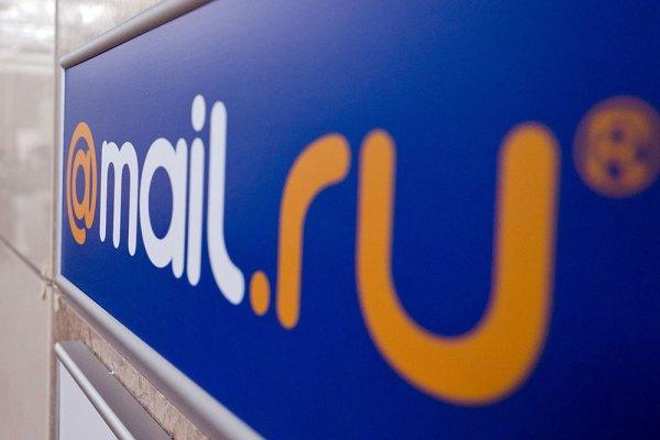"""Российская компания Mail.Ru инвестирует в новую социальную сеть """"Verb"""""""