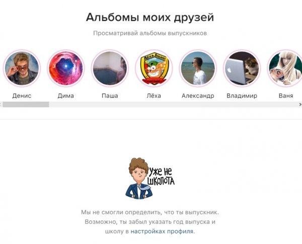 """""""ВКонтакте"""" 17-летним пользователям дарят очередной набор стикеров"""