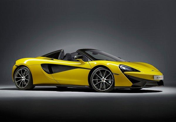 Суперкар McLaren 570S получил открытую модификацию