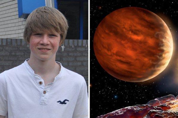 В Великобритании подросток открыл новую планету