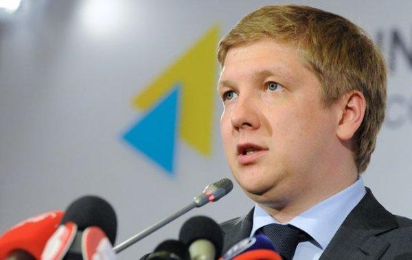 Украинский «Нафтогаз» призвал США к санкциям против компаний «Северного потока-2»