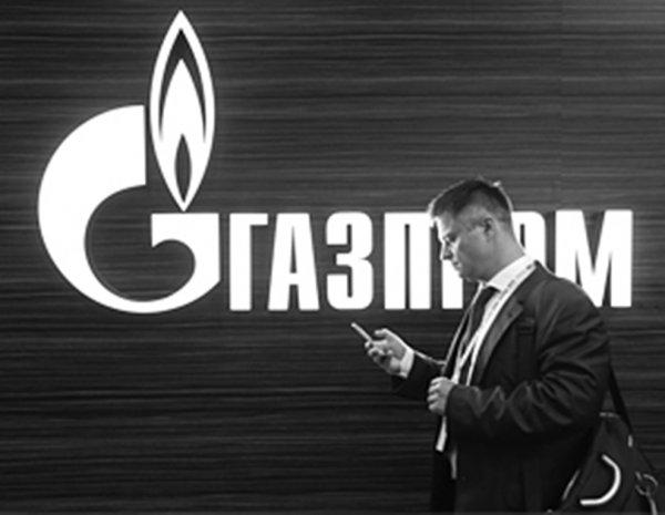 Украина намерена взыскать штраф с  «Газпрома» за рубежом