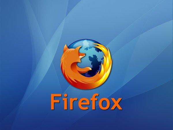 Mozilla анонсировал выпуск лучшего браузера за всю историю