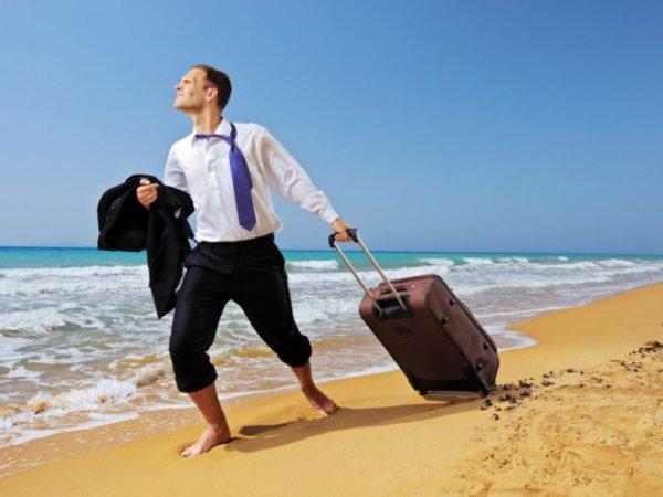 В 2018 году россиянам предоставят второй оплачиваемый отпуск