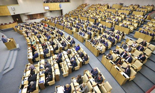 Госдума утвердила закон о поправках в бюджет 2017 года