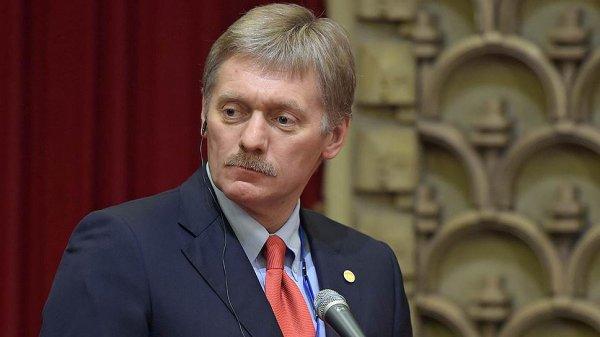 Песков прокомментировал ответ России на расширение санкций США
