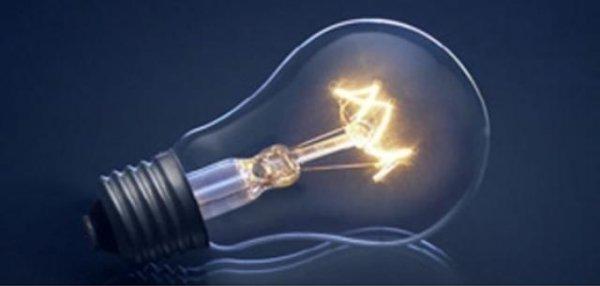 Появился график отключений электричества в Оренбурге
