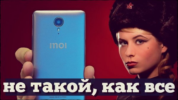 Начались продажи смартфона Inoi R7 на российской Sailfish