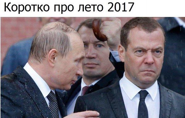 """""""Злой Дмитрий Медведев"""" стал героем мемов в Сети"""