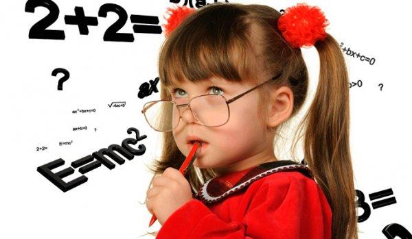 Ученые выяснили, почему одни люди могут быть умнее других