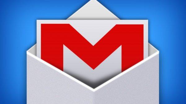 Google прекращает сканирование ящиков Gmail