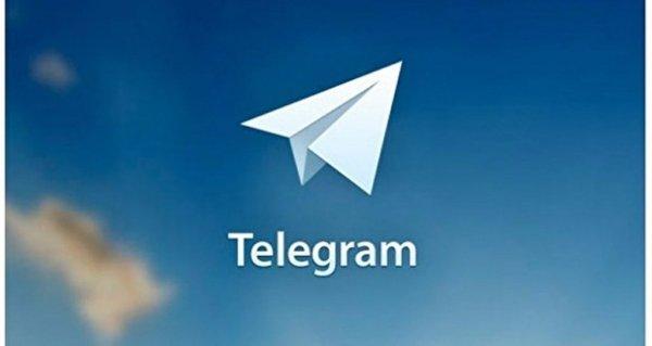 Эксперт: Блокировка сервиса Telegram окажется бесполезной