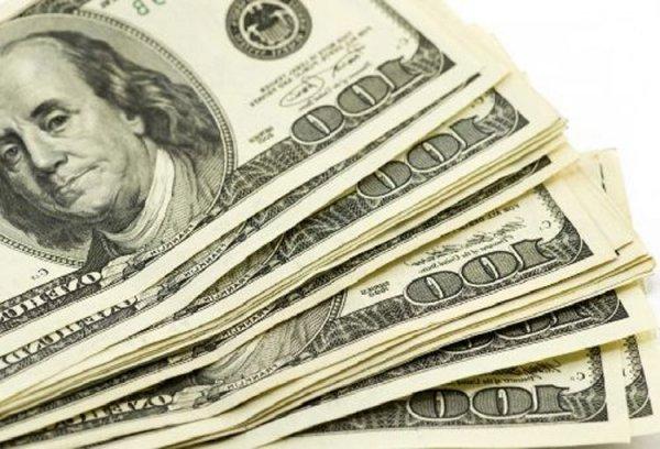 МВФ дал Армении кредит на сумму более 21 млн долларов