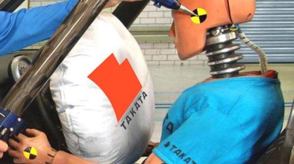 Производитель подушек безопасности Takata объявил о банкротстве