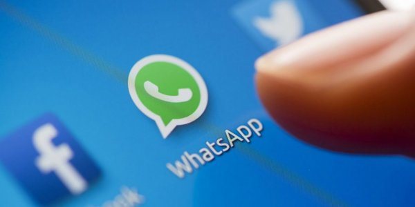 Мессенджер WhatsApp оснастят функцией обмена файлами любого типа до 128 МБ