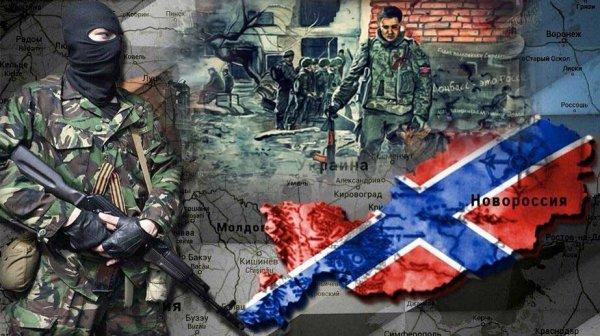 МИД РФ: Закон о реинтеграции Донбасса отодвинет перспективу наведения мира