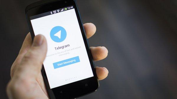 Роскомнадзор проинформировал о ложном внесении мессенджера Telegram в реестр