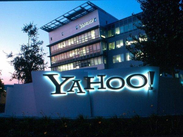 Yahoo провела обновление своего почтового сервиса