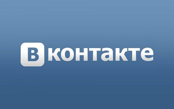 «ВКонтакте» открывает лицензионный контент видеороликов