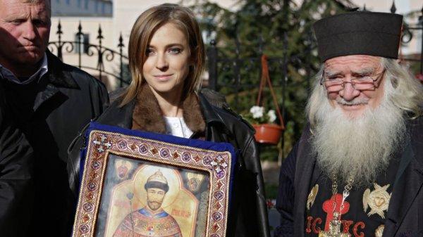 Православные активисты молятся за запрет фильма «Матильда»