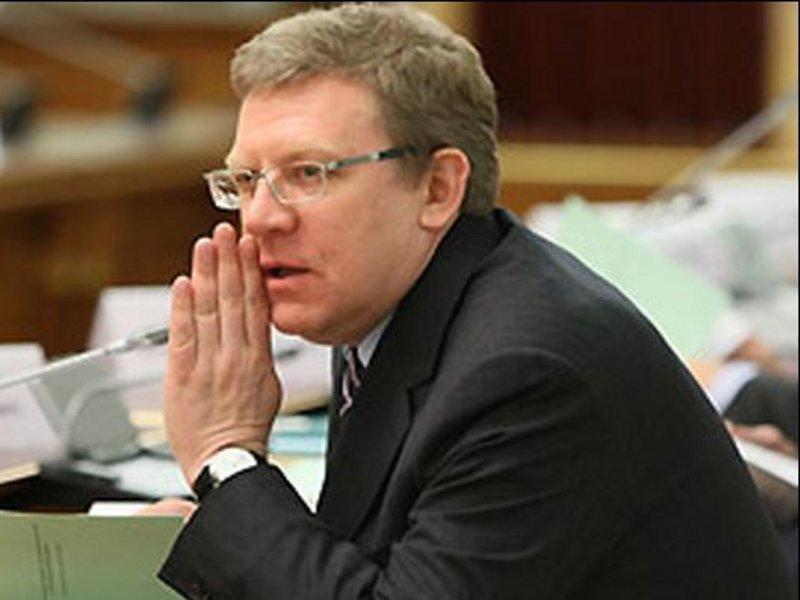 Экономический рост в Российской Федерации невозможен без сотрудничества сЗападом
