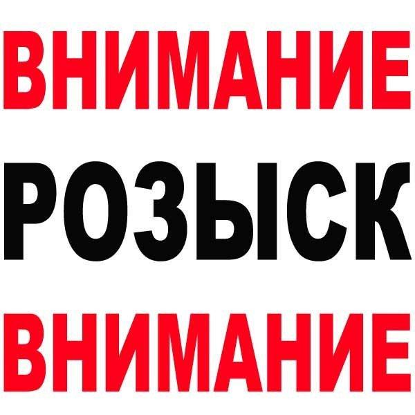 44-летняя Ирина Исаева пропала вБутурлинском районе