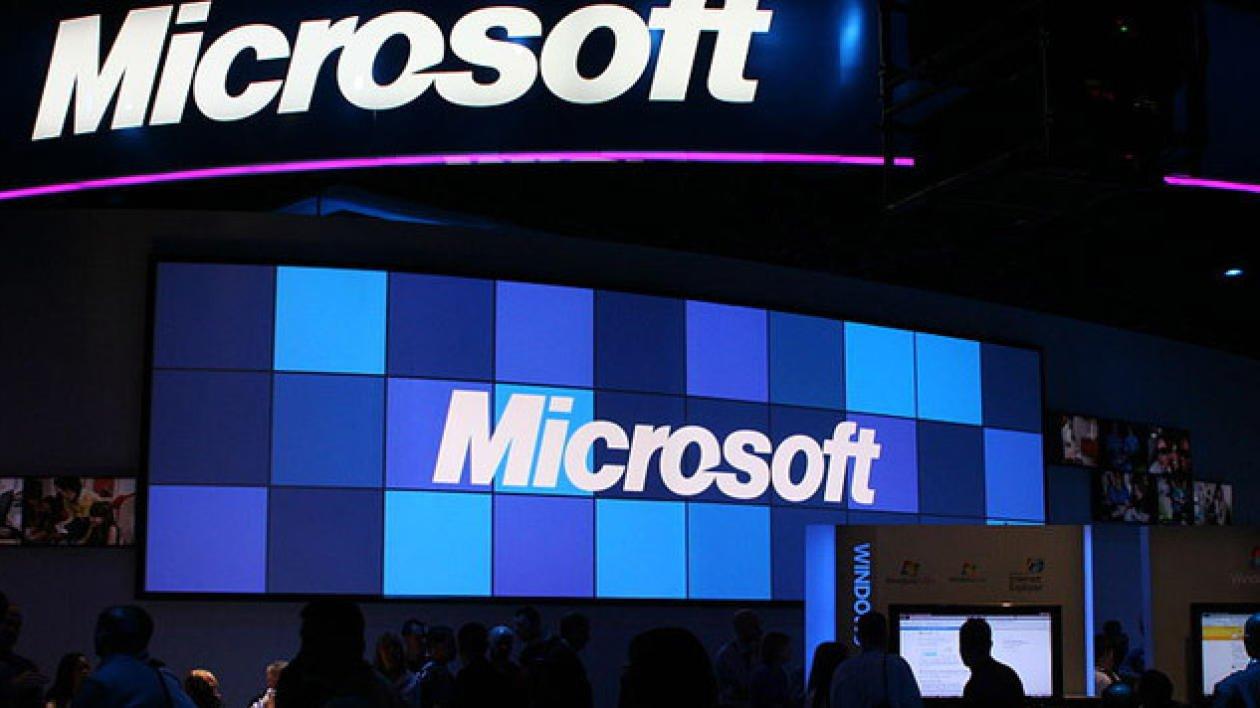 Microsoft приобрела облачный сервис Cloudyn
