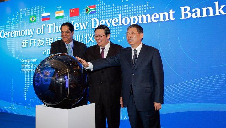 Банк БРИКС одобрил стратегию развития до 2021г