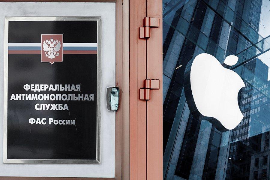 ФАС оштрафовала менеджера русского подразделения Apple