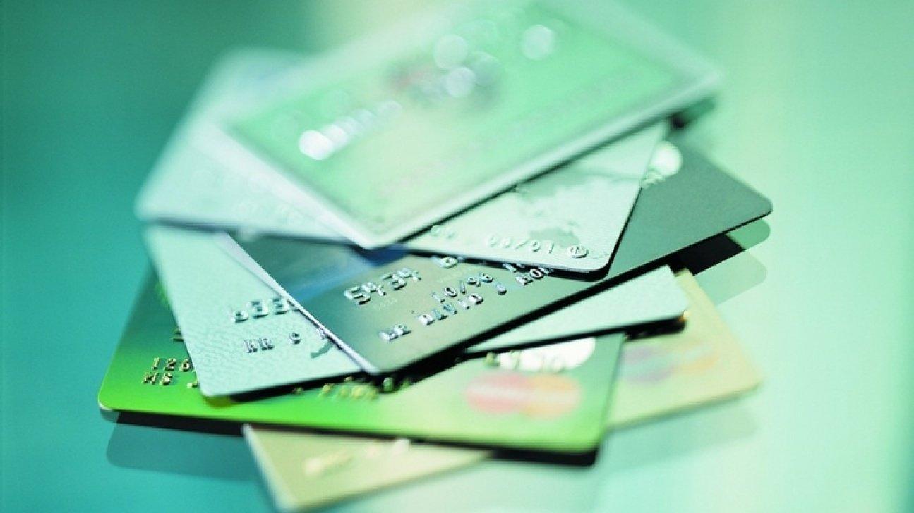 Сберегательный банк снизил ставки покредитным картам