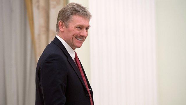 В Кремле отток капитала из РФ назвали'конъенктурным процессом