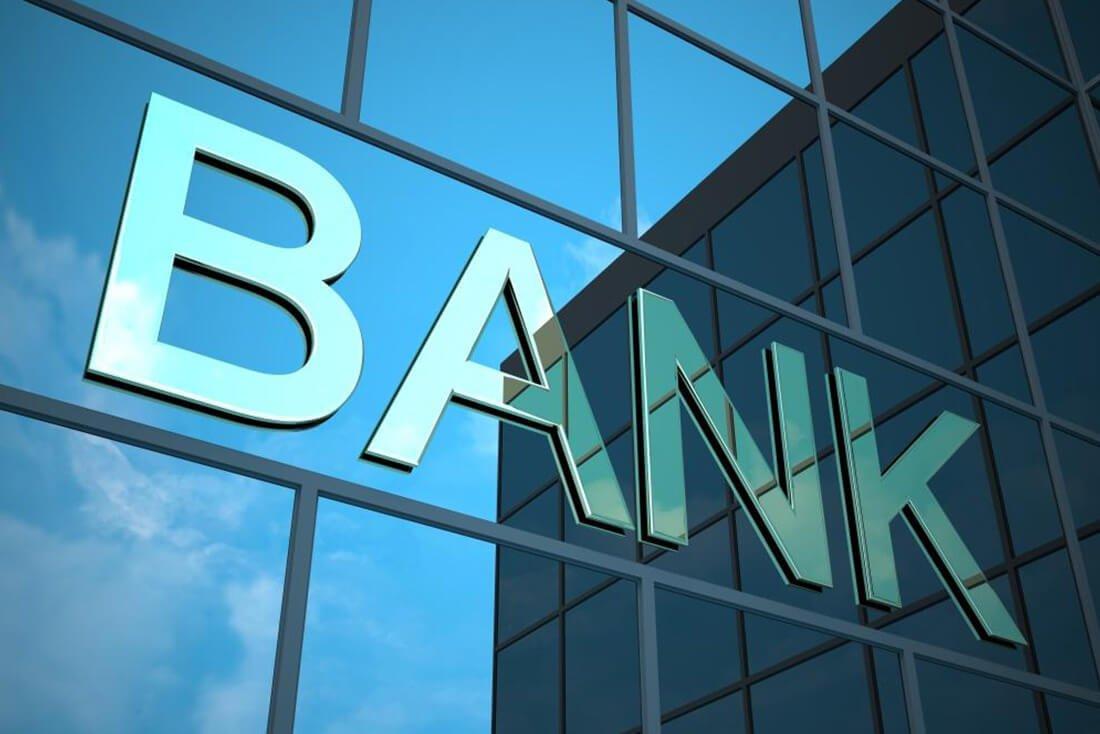 «Московский национальный инвестиционный банк» остался без лицензииЦБ РФ