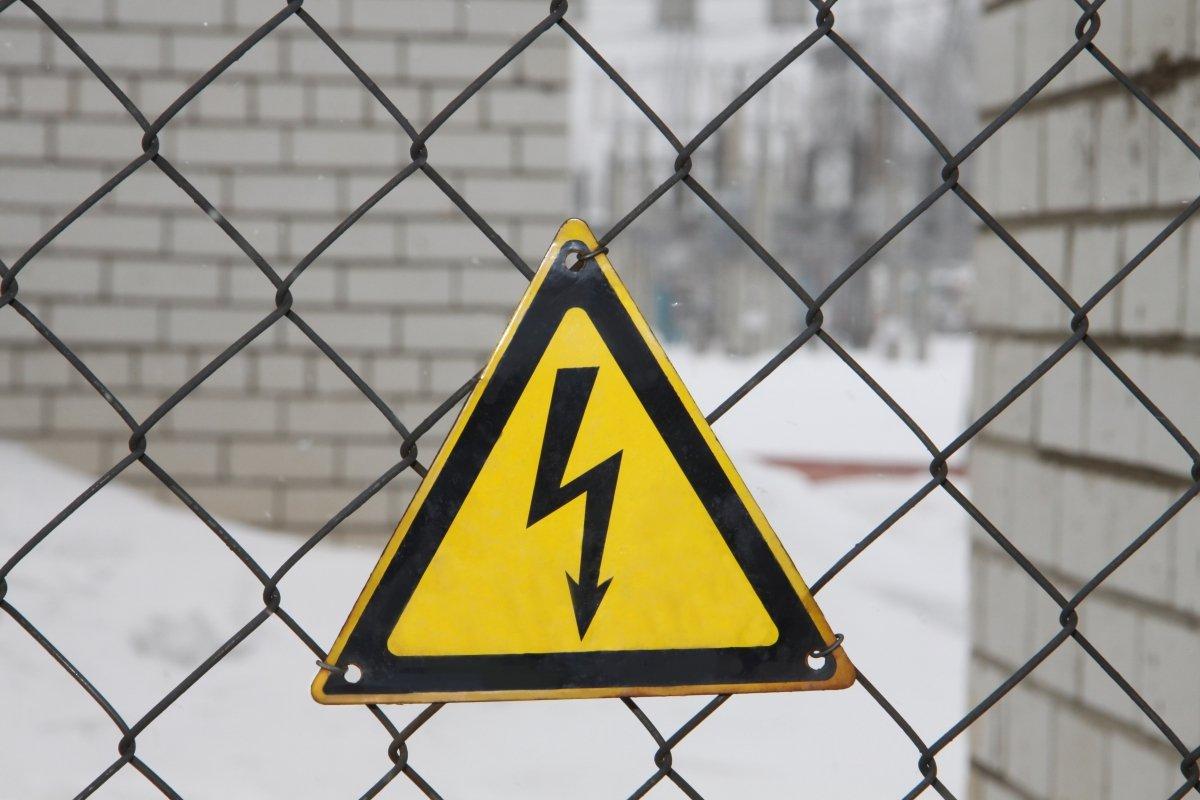 Работник МОЭСК выжил после удара током вшесть тыс. вольт