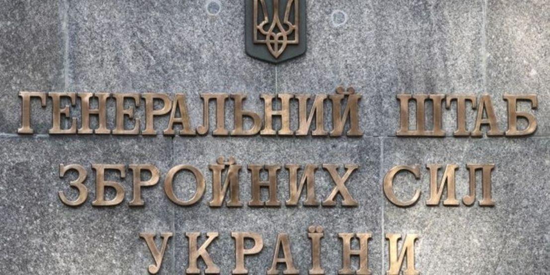 Поуказанию Генштаба ваэропорту Запорожья задержали несколько авиарейсов