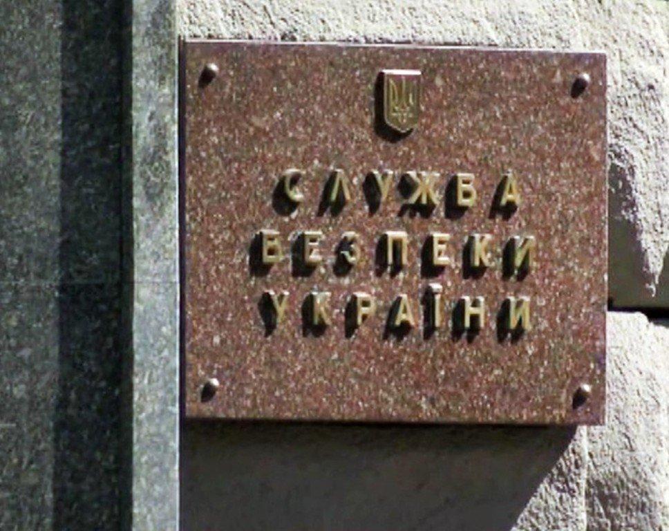 Артистам изРФ дозволят выступать вгосударстве Украина после получения разрешения отСБУ