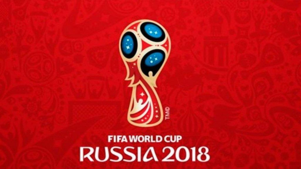 Тур кубка ЧМ-2018 пройдет в24 городах Российской Федерации