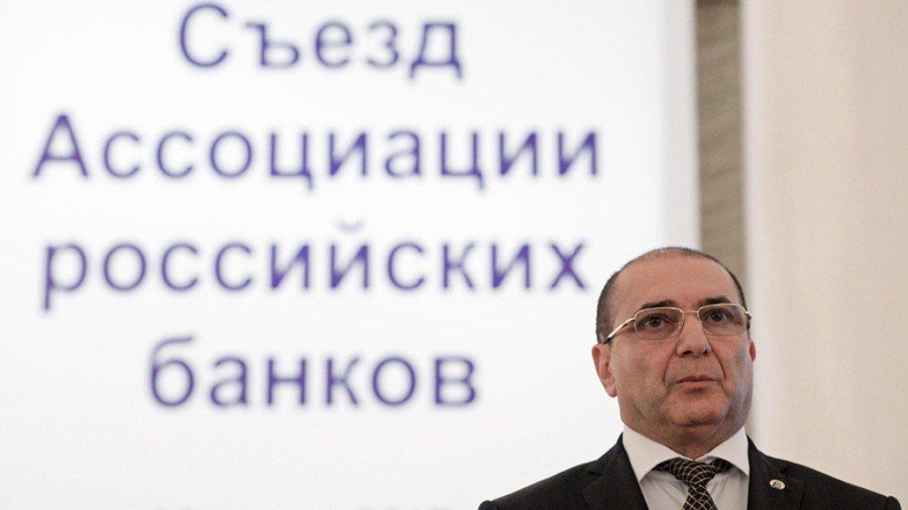 Банкиры посоветовали передать защиту прав финпотребителей введениеЦБ