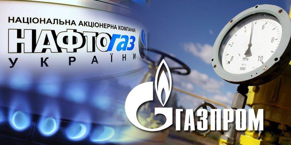 «Нафтогаз»: «Газпром» потеряет активы заграницей вслучае невыполнения решения Стокгольмского суда