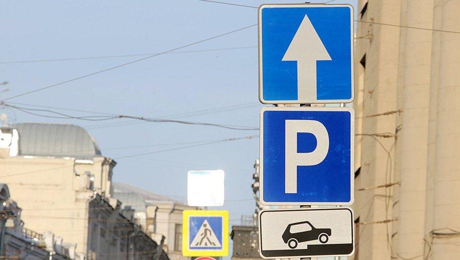 Парковки для электромобилей могут появиться в столице