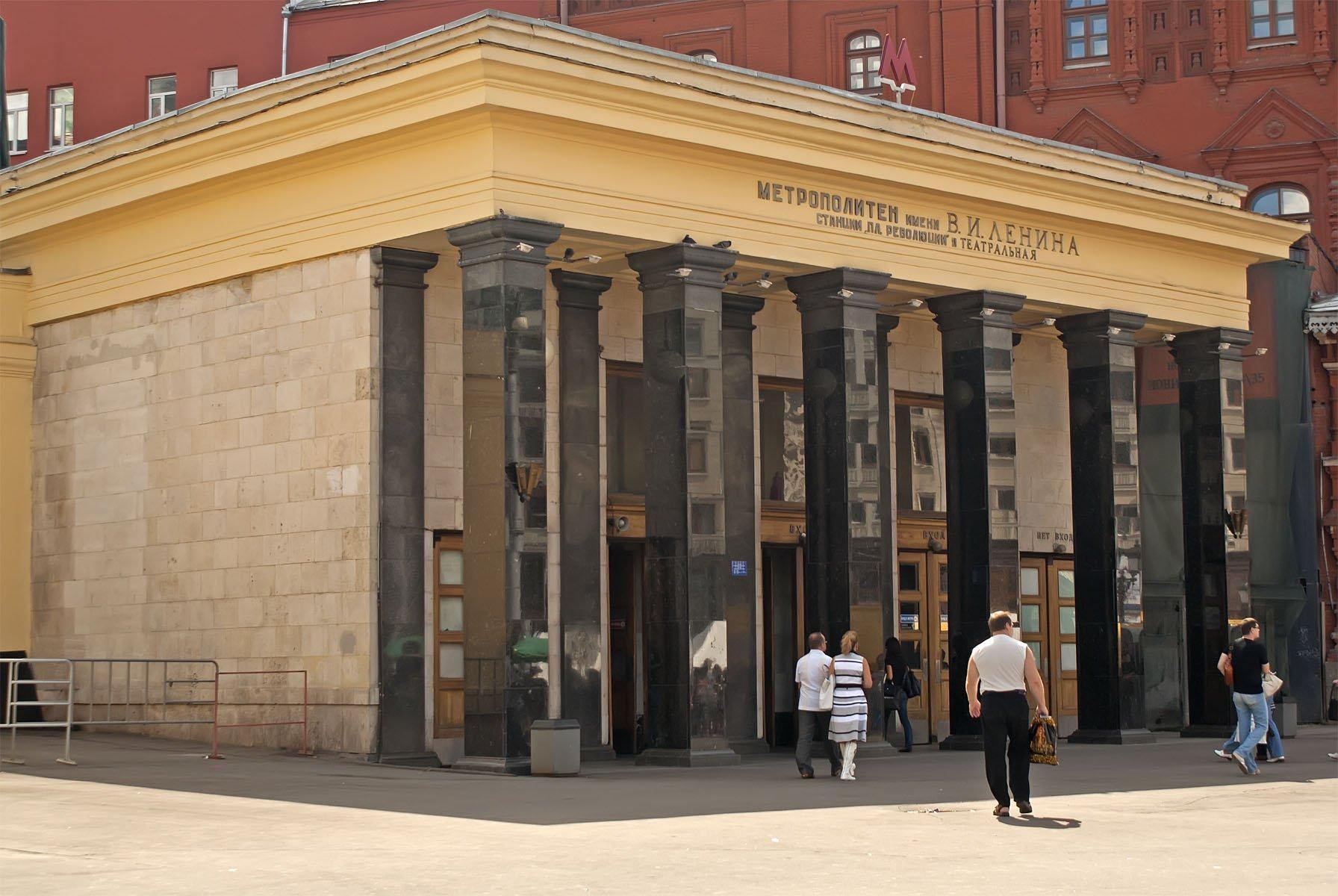 Соколова 9 онкологический центр врачи расписание
