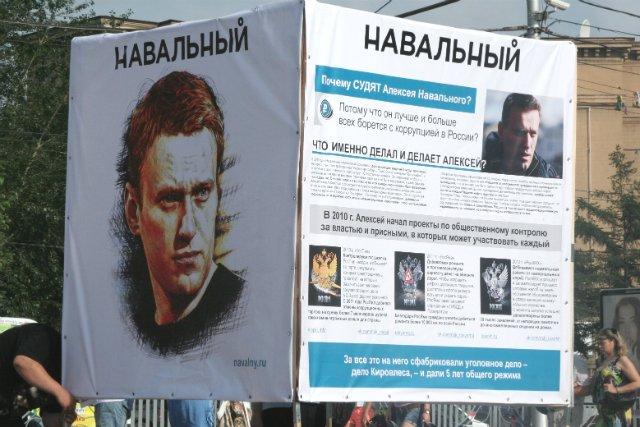 Куб Навального может оскорбить чувства верующих, считают вПетроградской администрации