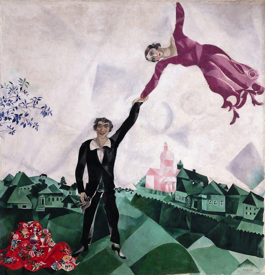 Народной улице Марка Шагала появились его воспоминания истихи