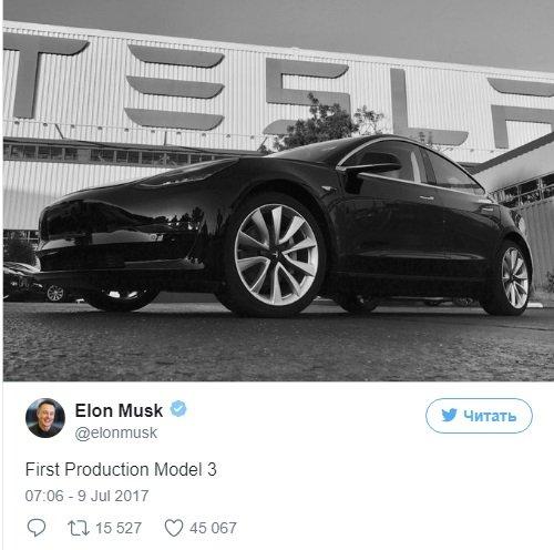 Илон Маск продемонстрировал  фото первого электромобиля Tesla Model 3